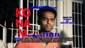Konam (2021)
