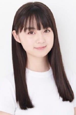 Rina Kurosaka