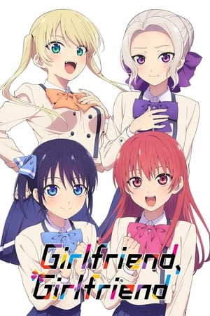 Image Girlfriend, Girlfriend