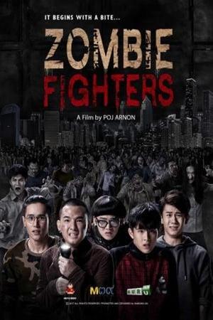 Zombie Fighters (Kud Krachak Krien)