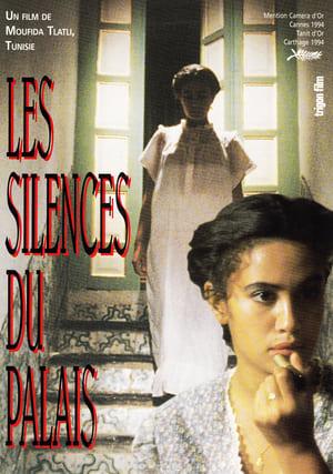 The Silences of the Palace-Fatima Ben Saïdane