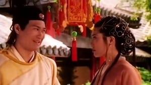 New Jin Ping Mei V 1996