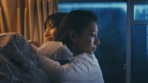 مشاهدة مسلسل Iki wo Hisomete مترجم أون لاين بجودة عالية