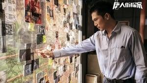 Detective Chinatown Capitulo 5