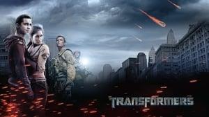 Transformers (2007) ทรานส์ฟอร์มเมอร์ส มหาวิบัติจักรกลสังหารถล่มจักรวาล
