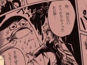 Gintama Season 3 Episode 1