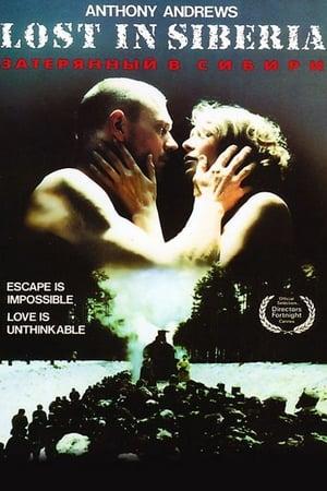 Lost in Siberia-Azwaad Movie Database