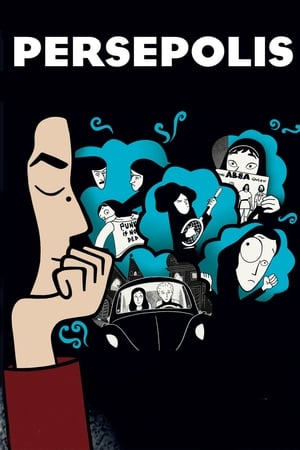 Persepolis (2007) is one of the best movies like The Boy In The Striped Pajamas (2008)