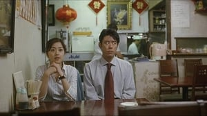 Japanese movie from 2003: Jump