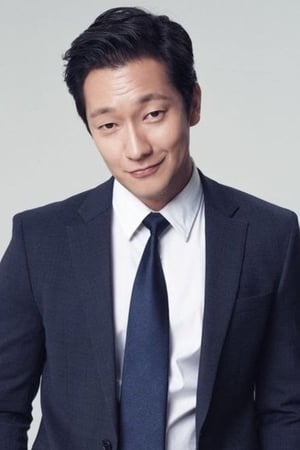Son Suk-ku isKi Tae-ho