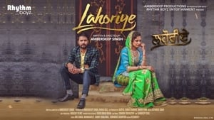 Lahoriye PUNJABI MOVIE