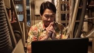 ดูหนัง Okay Madam (2020) [ซับไทย]
