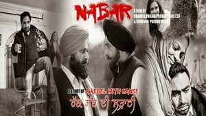 Nabar: A Rebel with a Cause