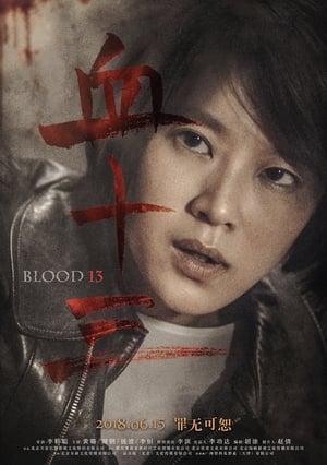 Blood 13 (2017)