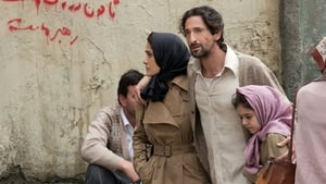Septembers of Shiraz (2015) Online Cały Film CDA