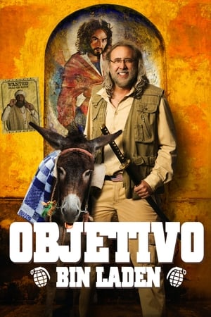 VER Army of One (2016) Online Gratis HD