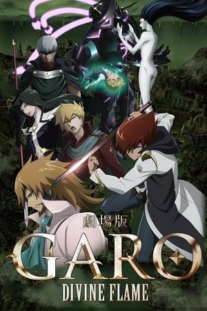 Poster Garo: Divine Flame (2016)