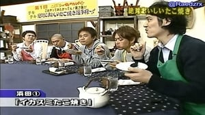 Downtown no Gaki no Tsukai ya Arahende!! Season 18 :Episode 10  #797 - Absolutely Tasty Takoyaki