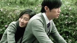 Secret (2007) Sub