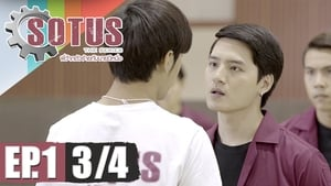 Sotus: The Series: 1×1