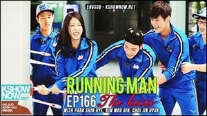 Running Man Season 1 : The Heirs