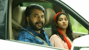 Uncle Malayalam full movie download free