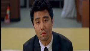 Korean movie from 2003: My Teacher, Mr. Kim