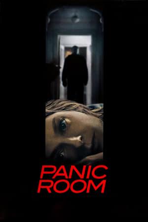 Image Panic Room