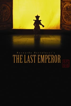 The Last Emperor (1987) is one of the best movies like Movies About World War 2