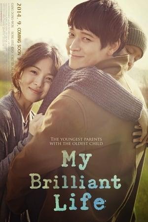 My Brilliant Life-Kang Dong-won