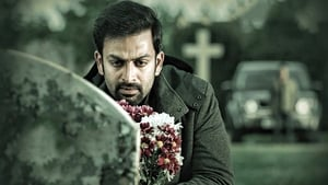 Adam Joan (2017) DVDRip Malayalam Full Movie Watch Online Free