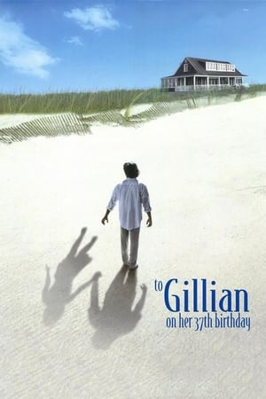 Poster To Gillian on Her 37th Birthday (1996)