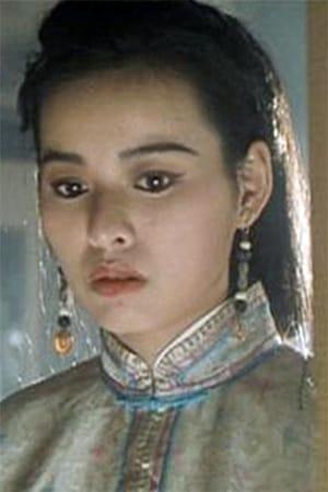 Vindy Chan isChi Lam'