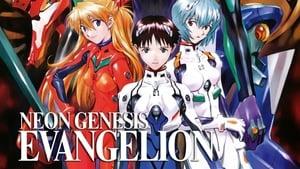 Neon Genesis Evangelion Images Gallery