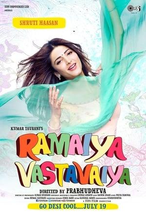 Ramaiya Vastavaiya
