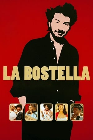 La bostella-Gilles Gaston-Dreyfus