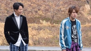 Kamen Rider Season 28 :Episode 34  The Separated Best Match
