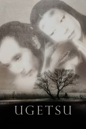 Ugetsu streaming