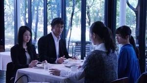 Japanese movie from 2014: Nemuri no Mori