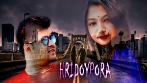 Hridoypora (2021)