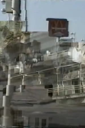 Tel Aviv (2001)