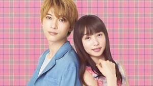 Japanese movie from 2018: Marmalade Boy