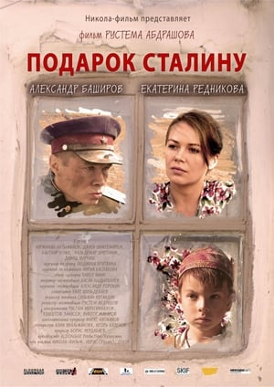 The Gift to Stalin-Azwaad Movie Database