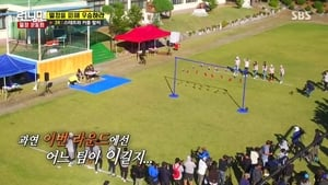 Watch S1E322 - Running Man Online