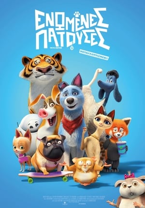 Play Pets United