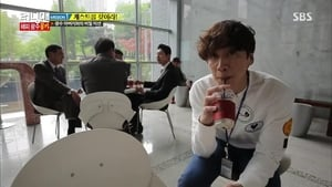 Watch S1E247 - Running Man Online