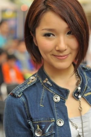 Leanne Lee isYuan You
