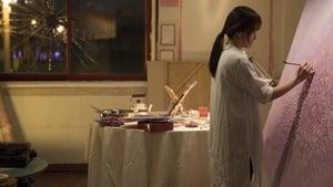 The Artist: Reborn (2017)
