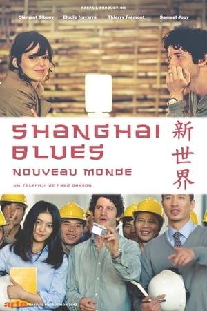Shanghaï Blues, nouveau monde-Samuel Jouy