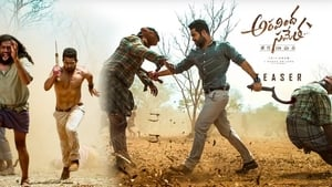 Aravindha Sametha Veera Raghava 2018- with quality BluRay 720p